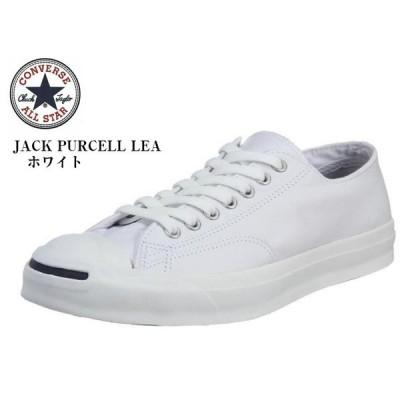 ジャックパーセル レザー LOW CONVERSE コンバース  JACK PURCELL LEA