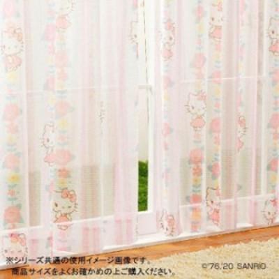 サンリオ キティ レースカーテン2枚セット 100×176cm SB-522-S カーテン レースカーテン