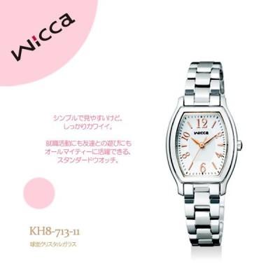 シチズン CITIZEN ウィッカ wicca ソーラーテック腕時計 KH8-713-11