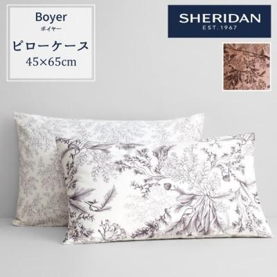 SHERIDAN シェリダン BOYER -Ivory- /ボイヤー -アイボリー- 枕カバー まくらカバー ピローケース  45×65cm 海外ブランド ブランド