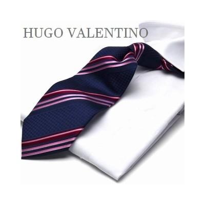 父の日 ギフト プレゼント   HUGO VALENTINO ヒューゴバレンチノネクタイ ストライプ ネイビー  TYPE-102
