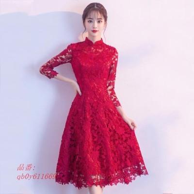 チャイナドレス 結婚式 ワイン赤 パーティードレス Aライン ミモレ丈 成人式 袖あり お洒落 30代 20代 お呼ばれドレス 7分袖 レース 二次会ドレス