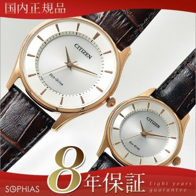 ペアウォッチ シチズン BJ6482-04A/EM0402-05A シチズンコレクション エコ・ドライブ ピンクゴールド カーフ革 ペア腕時計 長期保証8年付