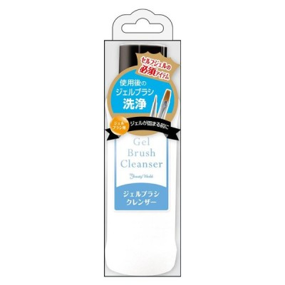 ビューティーワールド ジェルブラシのお手入れに! ジェルブラシクレンザー 100ml 6本セット 使用後 アート 手入れ 爪 ネイル 洗浄 アイテム 筆 便利