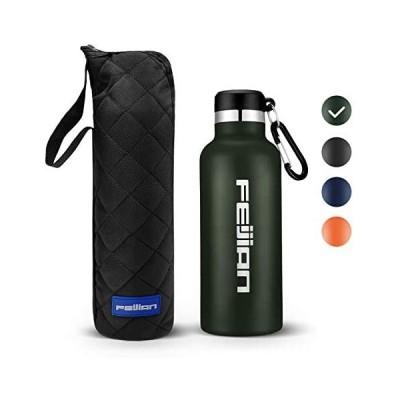 ステンレスボトル 水筒 保冷 保温 真空断熱 スポーツ ボトル 軽量 自転車 大人 子ども アウトドア (750ml グリン) FEIJIAN