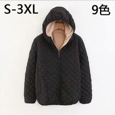 9色!フード付きラムウールコート  レディースジャケット 綿コート 厚手 ショートルーズコートアウター 防寒アウトドア 防風  着痩せ 通勤  冬用