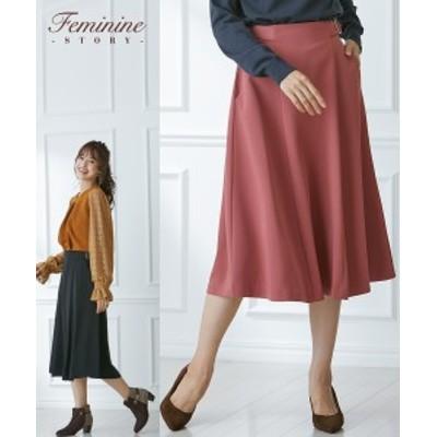 スカート ひざ丈 大きいサイズ レディース フェミニンストーリー バックル使い カラー フレア ピンク/黒 LL/3L ニッセン