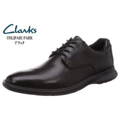 Clarks(クラークス)アンリパリパーク  26149673 UNLIPARI PARK 本革 ドレストラッドビジネスシューズ メンズ