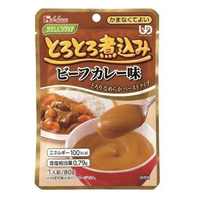 ハウス食品 やさしくラクケア とろとろ煮込みのビーフカレー / 86386→87073 80g