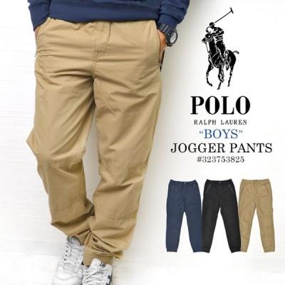 ジョガーパンツ ralph lauren ラルフローレン ボーイズ US サイズ XL パンツ ブランド メンズ レディース ネイビー ブラック 大人 メンズ おしゃれ