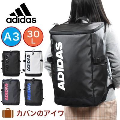 アディダス リュック 30L A3 adidas ボックス型 リュックサック メンズ レディース 中学生 高校生 女子高生 通学リュック スポーツ 大容量 防水 62792