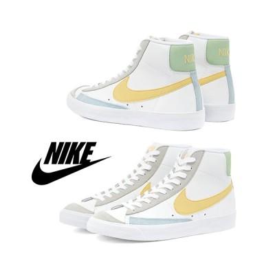 ナイキ Nike BLAZER MID 77 SPORTY PASTEL / 取寄品