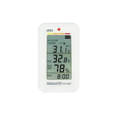 A&D  くらし環境温湿度計 AD-5687 (みはりん坊W)