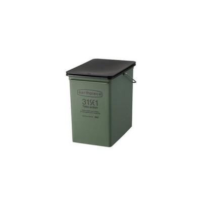 ゴミ箱 プッシュダスト 浅型 earthpiece アースピース カーキー
