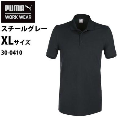 国内正規品 puma ワークウェア ポロシャツ 半袖 XLサイズ スチールグレー PUMA(プーマ) 30-0410-XL