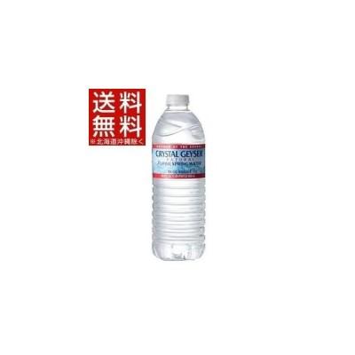 クリスタルガイザー 水 ( 500ml*48本入 )/ クリスタルガイザー(Crystal Geyser)