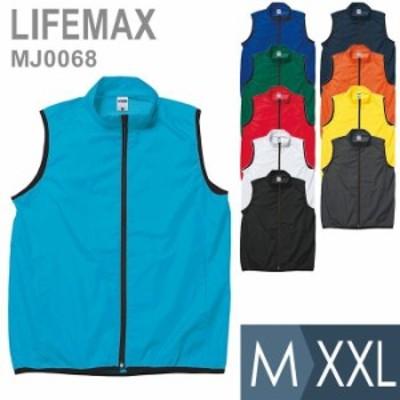 LIFEMAX ライフマックス バインダースポーツベスト MJ0068 10色 M~XXL 作業着 男女