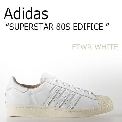 アディダス スーパースター adidas メンズ SUPERSTAR 80S EDIFICE エディフィス FTWR WHITE ホワイト CG3603 スニーカー シューズ