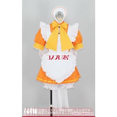 東京ミュウミュウ 黄歩鈴(ふぉんぷりん) メイド服 コスプレ衣装 [318]