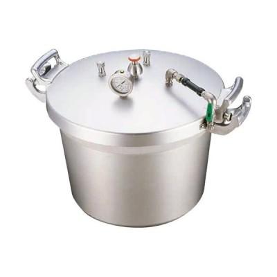 TKG アルミ 業務用圧力鍋(第2安全装置付) 40L
