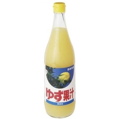 ゆず果汁 720ml