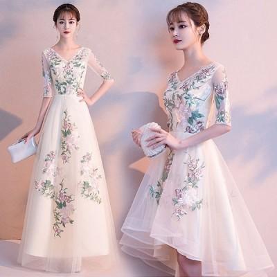ショート【XS~2XL】フィッシュテールロングドレス袖付きパーティードレス結婚式ワンピース花嫁イブニングドレス