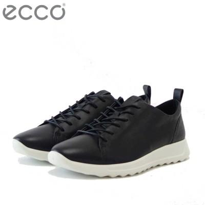 エコー ECCO FLEXURE RUNNER W ブラック 292303 (レディース) 快適な履き心地のレースアップシューズ