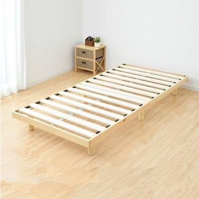 木製 すのこベッド SMBJ-98200(NA) ナチュラル シングルベッド 木製ベッド スノコベッド ローベッド シンプル シンプル おしゃれ 山善(YAMAZEN)