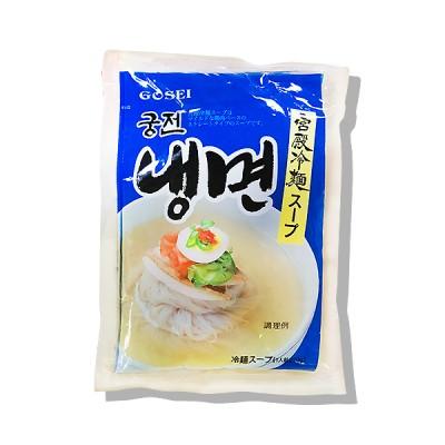 *韓国食品*韓国冷麺★ 宮殿 冷麺(スープのみ) 270g