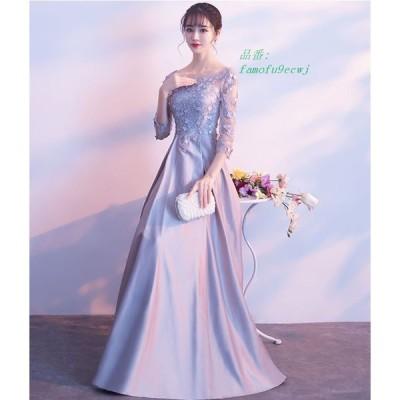 ロングドレス 演奏会 大人 結婚式 パーティードレス 二次会 パーティー 二次会ドレス 発表会 ウェディング ドレス ドレス パーティー お呼ばれドレス 袖あり