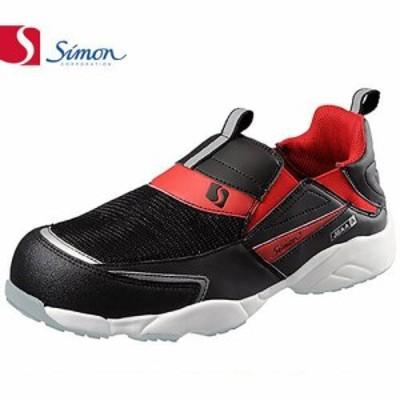 安全靴 シモン simon 軽技A+ KA215 2312710 メンズサイズ 大きいサイズ 幅広 3E 衝撃吸収 安全・作業靴 スニーカータイプ ブ