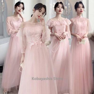 ロングピンクブライズメイドドレスキレイめ結婚式ドレス二次会お呼ばれ成人式チャイナドレスVネックパーティードレス
