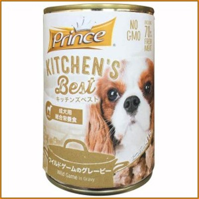 (送料無料)成犬用総合栄養食ドッグフード キッチンズベスト プリンス ドッグ ワイルドゲームのグレービー 415×24缶