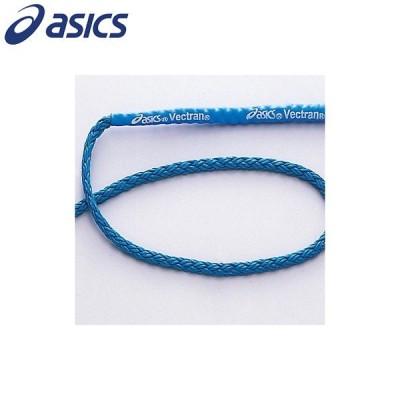 アシックス(asics) 9人制バレーネット取替用セフティコード(ベクトラン) ( 13-67K )