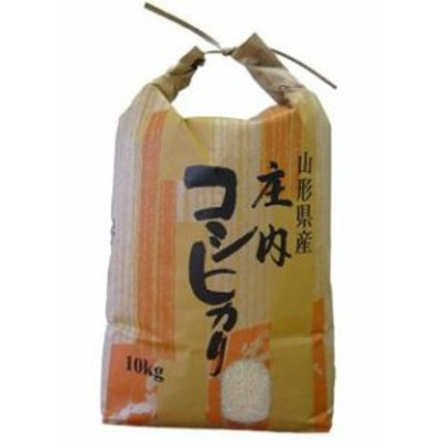 25年産 庄内米 こしひかり(コシヒカリ) 5kg