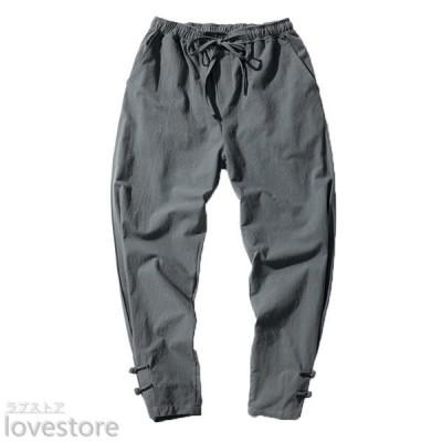 メンズ ボトムス チノパン 大きサイズ対応 ガウチョパンツ ロングパンツ ゆったり 薄手 ワイド 綿麻 ウェストゴム ポケット付き 通気性