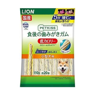 (まとめ買い)ライオン PETKISS 食後の歯みがきガム 低カロリー 小型犬用 110g(約20本) ×6