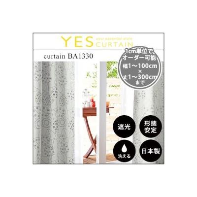 カーテン オーダーカーテン YESカーテン BA1330(約)幅1〜100×丈〜300cm[片開き] ウォッシャブル 日本製 洗える 国産 タッセル フック おしゃれ アスワン