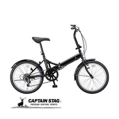 キャプテンスタッグ ライヤー 20インチ 折りたたみ自転車 [ SHIMANO製6段変速 前後泥よけ ] FDB206 ブラック