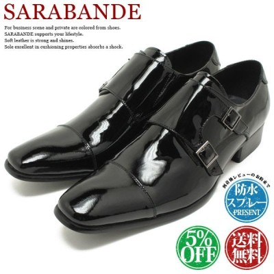 サラバンド SARABANDE  7773 ロングノーズ ダブルモンクストラップ ドレスシューズ ブラックエナメル 日本製 本革 革靴 ビジネス メンズ