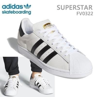 おまけ付き アディダス スケートシューズ オリジナルス スーパースター SUPERSTAR/ホワイト(FV0322) adidas スケボーシューズ