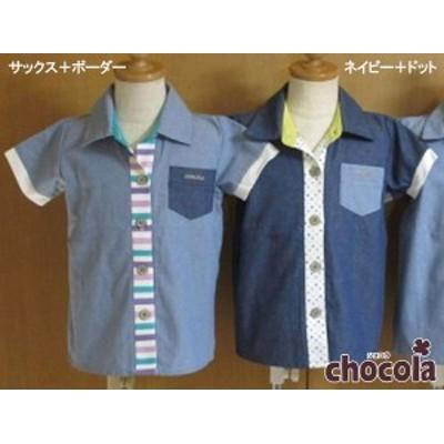 ショコラ(chocola) ドット&ボーダー 切替 半袖シャツ(90cm・100cm・110cm・120cm・130m)