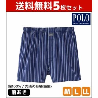 送料無料5枚セット POLO ポロ トランクス 前あき グンゼ GUNZE | メンズ 紳士 男性 下着 インナー パンツ 前開き トランクスパンツ ブラ