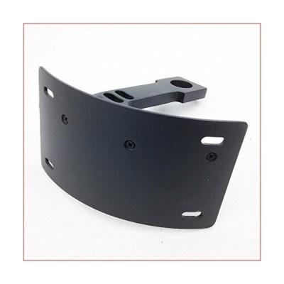 HONGK- Black Side Tag Bracket Compatible with Kawasaki ZXR6 ZX6R/636 ZX7 ZX9 Swingarm Mount License Plate [B01C0SRVDI]