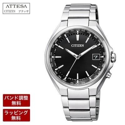 シチズン 電波時計 シチズン腕時計 アテッサ 時計 CITIZEN ATTESA ダイレクトフライト エコ・ドライブ ソーラー 電波時計 CB1120-50E