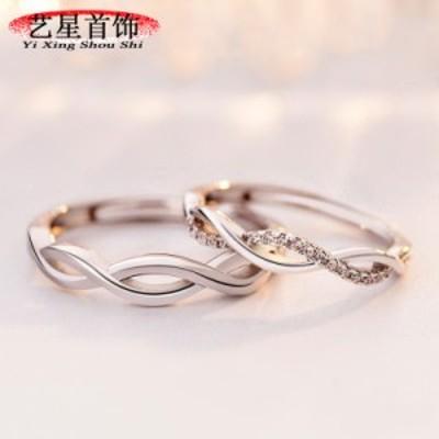 KA-00664 ペアリング  純銀製指輪 レディースリング メンズリング キラキラ 結婚指輪 婚約指輪  フリーサイズ