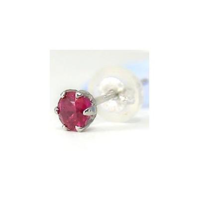 片耳ピアス ルビー ホワイトゴールドk18 7月の誕生石ルビー 18金 レディース 宝石 最短納期 送料無料 人気