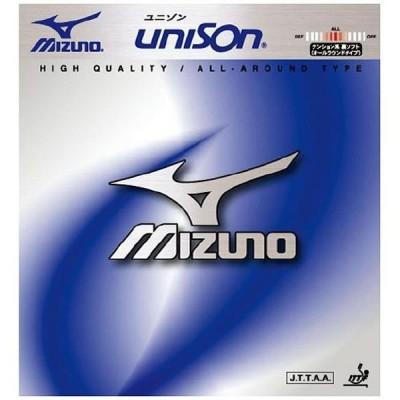 ミズノ 卓球ラバー ユニゾン 18RT721