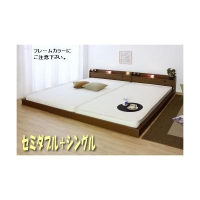 268-25-WK220 友澤木工 棚 照明 コンセント付フロアベッド ワイドキング220(シングル+セミダブル) ブラック