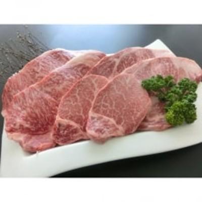 【阿蘇あか牛】ステーキセット1.2kg